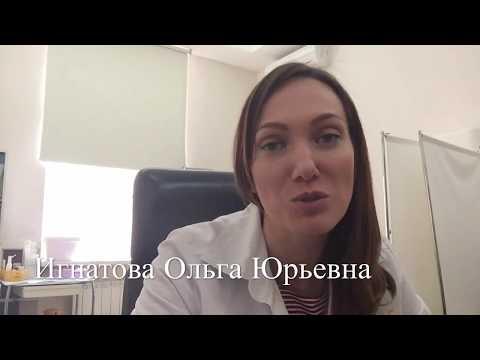 Гинеколог эндокринолог Москвы Записаться по телефону