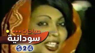 مازيكا تقريرعن الاعلامية ليلي المغربي - اليوم العالمي للتلفزيون - صباحات سودانية تحميل MP3