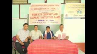 preview picture of video 'Lions club of Guwahati Kamrupa organises Free Eye checkup camp at Sualkuchi, Assam .wmv'