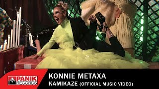 Konnie Metaxa - Kamikaze - Official Music Video 4K