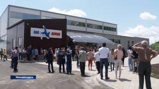 Открытие нового физкультурно-оздоровительного комплекса в Михайловске. ГТРК Ставрополье.
