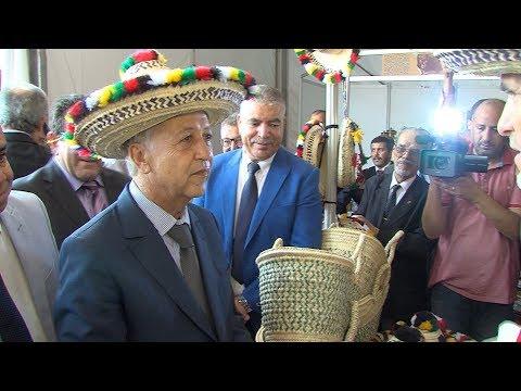 العرب اليوم - شاهد: افتتاح معرض الصناعة التقليدية بالعرائش للنهوض بمنتجات