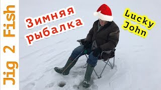 Блесна зимняя lucky john ice lure