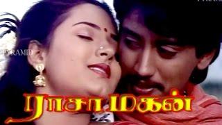 Tamil Full Movie HD   Rasa Magan   Prashanth, Sivaranjani   Super hit Movie
