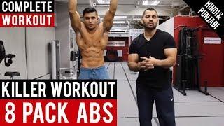 8 PACKS ABS Killer Workout! BBRT#44 (Hindi / Punjabi)
