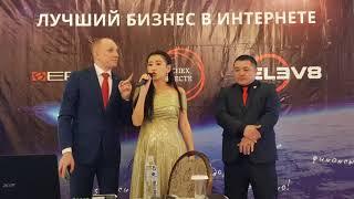 #Bepic Бишкек. Дочь рассказывает результат отца по ветелиго. Elev8.