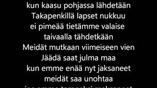 """Video thumbnail of """"Leevi and the Leavings - Pimeä tie, mukavaa matkaa"""""""