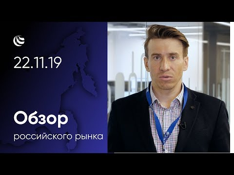 Газпром продал свои акции
