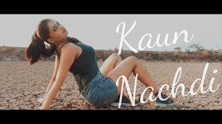 Kaun Nachdi (Cover) | Bharatt -Saurabh | New Song 2018 | Guru Randhawa