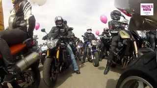 Toutes En Moto - Genève 2014 [Official Video]