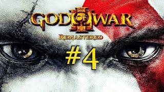 Получил лук! God Of War #4