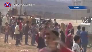 Турецкая бронетехника вошла на территорию Сирии