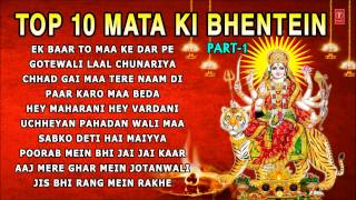 Top 10 Mata Ki Bhentein Part 1 Full Audio Songs Juke Box
