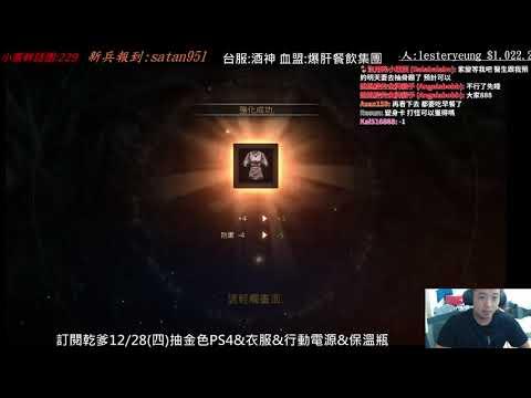 【小憲】天堂M 酒神 各位觀眾 防-100的瞬間!!!!