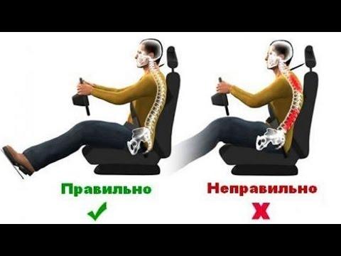 Пояс от боли в шее