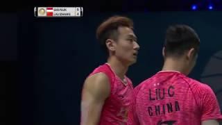 Dubai World Superseries Finals 2017 | Badminton F M3-MD | Gid/Suk vs Liu/Zhang