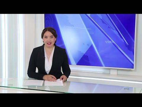 Новости Псков 17.08.2019 Итоговый выпуск