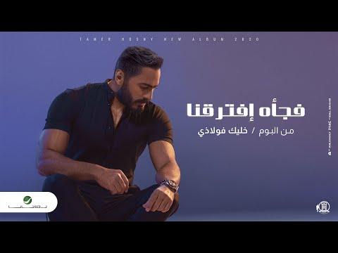 mustafa_rimawi97's Video 163274813436 GCEVKgyoDoo