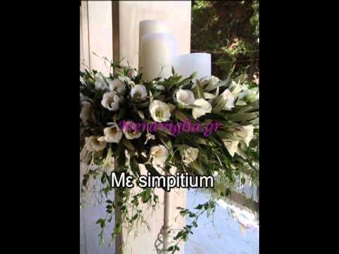 Ιδέες για λαμπάδες γάμου (Μέρος 2ο)