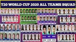 T20 World Cup 2020 All Teams Conform Squad   T20 World Cup 2020 All Teams 15 Member Squad   Expected
