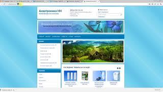 Загрузка фавиконки (favicon.ico) для сайта