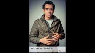 اغنيه احمد طارق - دنيا تانيه - بمناسبه عيد الحب - جامده