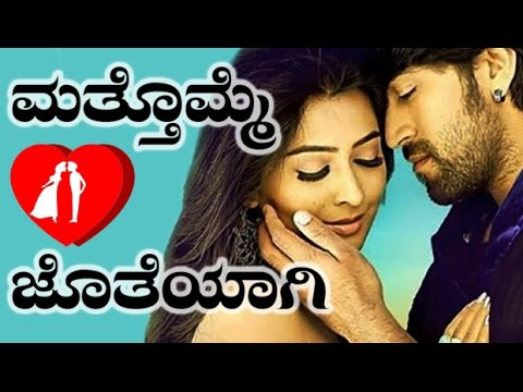 Yash & Radhika Pandit To Romance Again, But There Is A Problem..