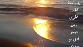 تحميل اغاني فرشت رمل البحر للقيصر كاظم الساهر MP3
