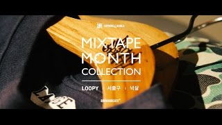 MIXTAPE MONTH Collection Lookbook PV