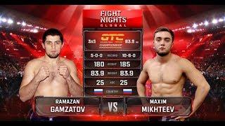 Рамазан Гамзатов vs. Максим Михтеев / Ramazan Gamzatov vs. Maxim Mikhteev