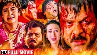 राउडी रखवाला ब्लॉकबस्टर हिंदी ऐक्शन मूवी अनिल कपूर जूही चावला Blockbuster Hindi Movies  बेनाम बादशाह