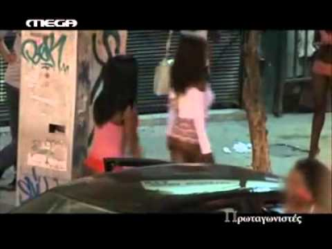 NIGERIAN GIRLS IN THE STREET OF ATHENS