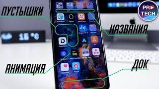 Попробуй эти фишки на своем iPhone! Лайфхаки, трюки, приятные баги iOS 11 | ProTech