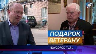 Новгородские депутаты сделали ремонт в квартире ветерана Великой Отечественной войны