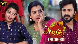 Azhagu - Tamil Serial | அழகு | Episode 680 | Sun TV Serials | 17 Feb 2020 | Revathy | Vision Time