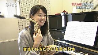 STU481期生オーディション瀧野由美子19歳に密着TakinoYumiko