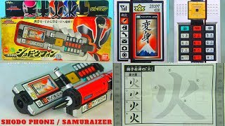 DX Shodo Phone/ Samuraizer 変身携帯ショドウフォン 一筆奏上!Samurai Sentai Shinkenger, Power Rangers Samurai