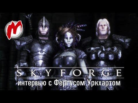 SkyForge и Project Eternity — подробности от Фергуса Уркхарта