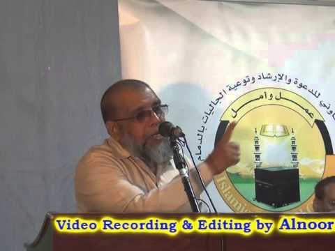 നമ്മുടെ സംസ്കാരം ആദർശ സമ്മേളനം Dammam Program- Kunchi Mohammed Madani