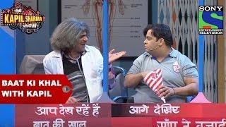 Baat Ki Khal with Kapil - The Kapil Sharma Show