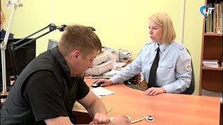 Миграционный отдел новгородской полиции вернулся на Большую Московскую, 116