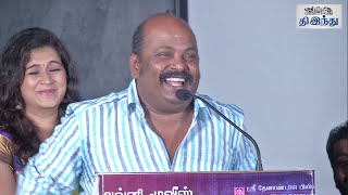Singam Puli Funny Speech about Sundar C | Tamil The Hindu