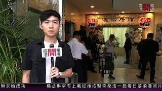 【娛樂新聞】祥嫂洪金梅香港殯儀館設靈