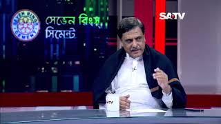 Bangla Talkshow | Late Edition EP 1113 | 03 02 2019 | SATV Talk Show