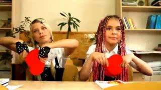 Что же такое любовь? Детский видеоклип о первой любви.