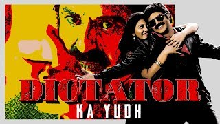 Dictator Ka Yudh Latest Hindi Dubbed New Action South Full Movie   Tollywood Super Action Movie 2018
