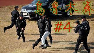 """ዦ 38 ዣ Как китайская полиция прессует """"уйгурских"""" туристов. Обзор супермаркета в Урумчи"""