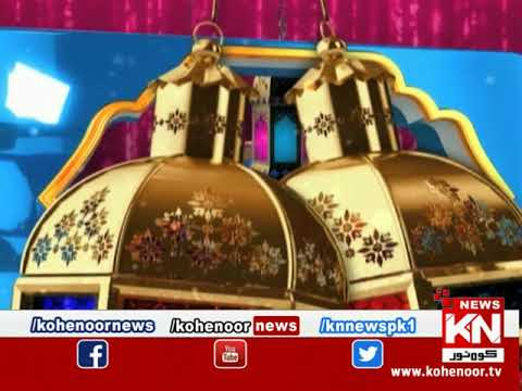 Dora-e-Tafser-e-Quran 10 May 2020 | Kohenoor News Pakistan