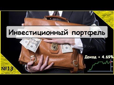 Криптовалюту libra