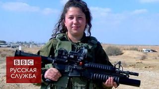 Как готовят женщин к службе в израильской армии